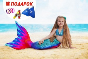 """Хвост русалки модель """"Венера"""""""