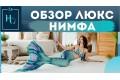 """Хвост русалки с плавниками модель """"Нимфа"""""""