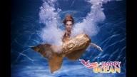 Хвост русалки (Золотая рыбка)