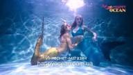 Хвост русалки - эффектное плавание под водой!