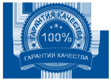 garantiya.png (131 KB)